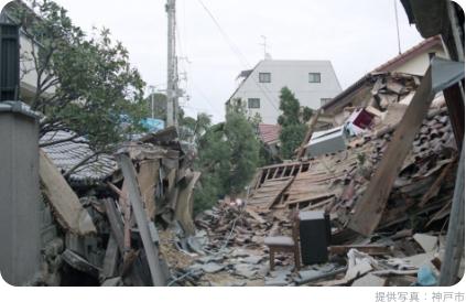 阪神・淡路大震災の被害