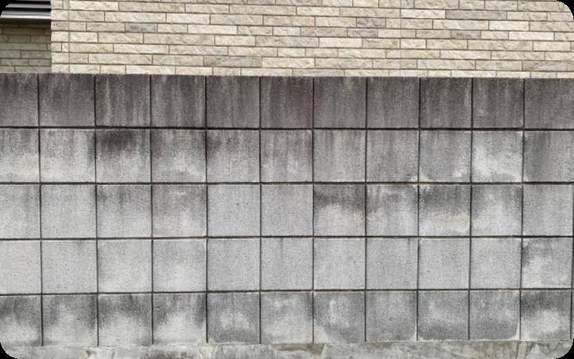 ブロック塀の安全確保は所有者の責任です。倒壊を防止するためにしっかりと点検しましょう